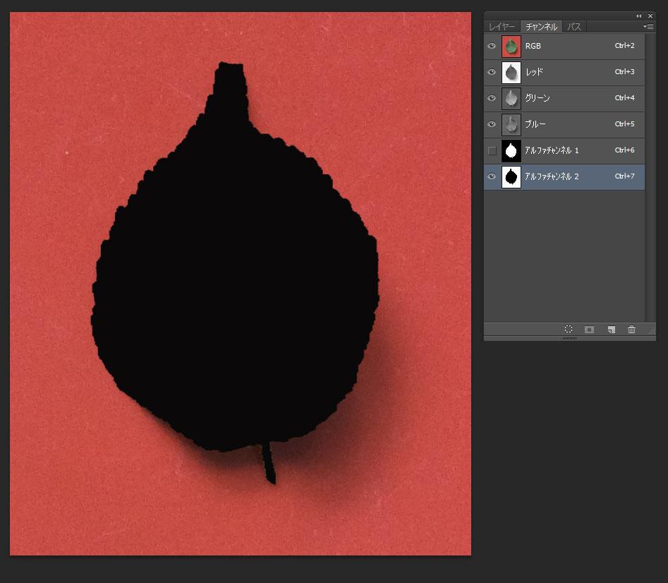 leaf-texture8