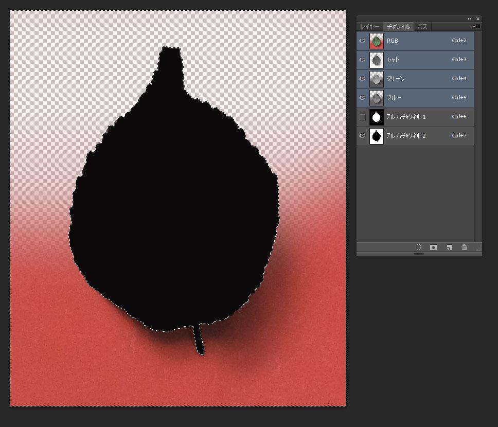 leaf-texture9